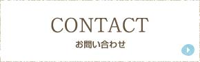 赤ちゃん筆センター 鹿児島店(宮崎・熊本・沖縄)へのお問い合わせ・ご予約・カタログ請求はこちらから