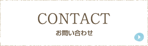 赤ちゃん筆センター 鹿児島店(宮崎・熊本・沖縄) | 赤ちゃんの産毛で作る誕生記念筆(赤ちゃん筆・胎毛筆) 専門店へのお問い合わせ・ご予約・カタログ請求はこちらから
