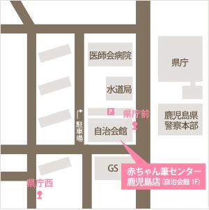 赤ちゃん筆センター 鹿児島店(宮崎・熊本・沖縄)へのバス停マップ