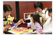赤ちゃん筆センター 鹿児島店(宮崎・熊本・沖縄)へのご来店イメージ